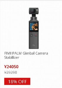geekbuying クーポン FIMI PALM Pocket 3-Axis UHD 4K 128 Degree Wide-angle Camera Gimbal Handheld Stabilizer Smart Track Mode Built-in WIFI Bluetooth - Black
