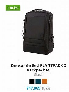 expansys クーポン Samsonite Red PLANTPACK 2 Backpack M