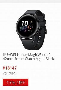 geekbuying クーポン HUAWEI Honor MagicWatch 2 42mm Smart Watch 1.2 Inch Fitness Activity Tracker with Heart Rate and Stress Monitor 7 Days Standby 5ATM Water Resistant Global Version - Agate Black