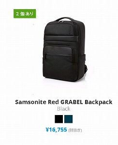 expansys クーポン Samsonite Red GRABEL Backpack