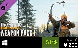 steam クーポン theHunter: Call of the Wild™ - Weapon Pack 1
