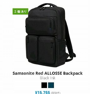 expansys クーポン Samsonite Red ALLOSSE Backpack