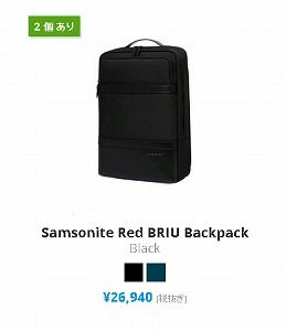 expansys クーポン Samsonite Red BRIU Backpack
