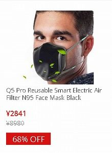 geekbuying クーポン Reusable Smart Electric N95 Face Mask Q5 Pro With Activated carbon filter, Automatic Air-Purifying Supply with 2PCS Replacement Filters For PM2.5 Anti-Pollution Exhaust Gas Pollen Allergy - Black