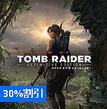 psstore(pss) クーポン SHADOW OF THE TOMB RAIDER DEFINITIVE EDITION