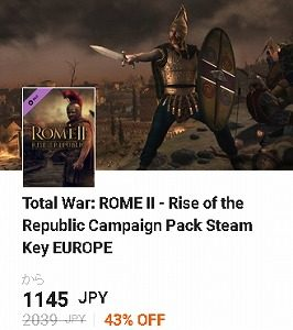 g2a クーポン Total War: ROME II - Rise of the Republic Campaign Pack Steam Key EUROPE