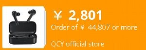 aliexpress クーポン QCY official store