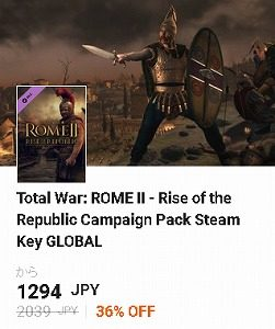 g2a クーポン Total War: ROME II - Rise of the Republic Campaign Pack Steam Key GLOBAL