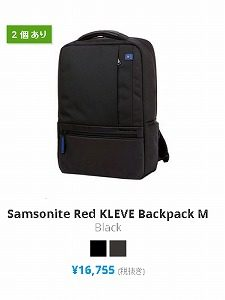 expansys クーポン Samsonite Red KLEVE Backpack M