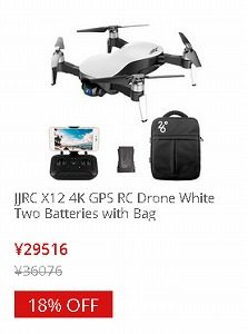 geekbuying クーポン JJRC X12 AURORA 4K 5G WIFI 1.2km FPV GPS Foldable RC Drone With 3Axis Gimbal 50X Digital Zoom Ultrasonic Positioning RTF - White Two Batteries with Bag