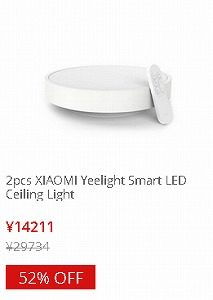 geekbuying クーポン 2pcs XIAOMI Yeelight Smart LED Ceiling Light Bluetooth APP Wireless Remote Control IP60 Dustproof Multiple Scene Modes