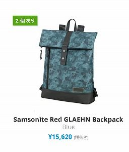 expansys クーポン Samsonite Red GLAEHN Backpack