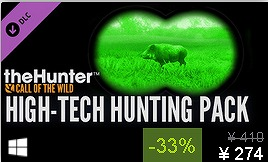 steam クーポン theHunter: Call of the Wild™ - High-Tech Hunting Pack